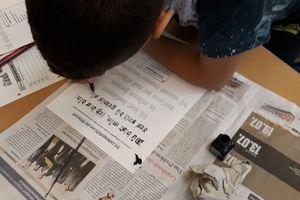 Schreiben mit Feder und Tinte wie im Mittelalter